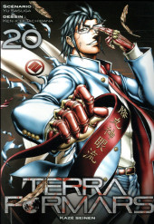 Terra formars -20- Tome 20