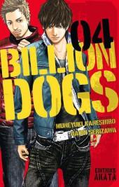 Billion Dogs -4- Tome 4