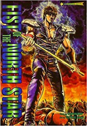 Fist of the North Star (1989)  -INT01- Fist of the North Star