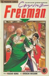 Crying Freeman (1990) - Part 2 -6- Chapter 7: The Killing Ring, Parts 3-5