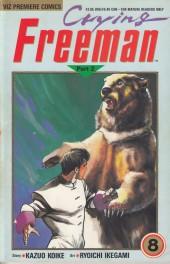 Crying Freeman (1990) - Part 2 -8- Chapter 8: Sister, Parts 1-4