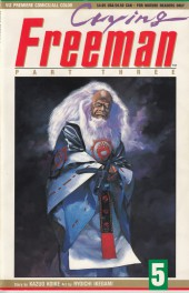 Crying Freeman (1991) - Part 3 -5- Chapter 9: Tohgoku Oshu, Parts 9 & 10