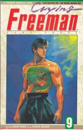 Crying Freeman (1991) - Part 3 -9- Chapter 10: Nothing Ventured, Nothing Gained, Parts 3 & 4