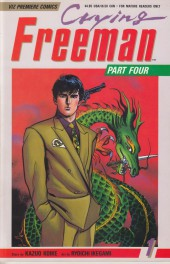 Crying Freeman (1992) - Part 4 -1- Chapter 11: The Pomegranate, Parts 1-2
