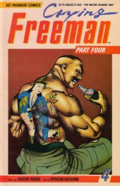 Crying Freeman (1992) - Part 4 -4- Chapter 11: The Pomegranate, Part 7