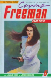 Crying Freeman (1992) - Part 4 -5- Chapter 11: The Pomegranate, Part 8