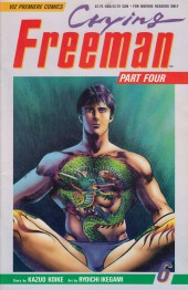 Crying Freeman (1992) - Part 4 -6- Chapter 11: The Pomegranate, Part 9