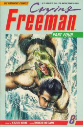 Crying Freeman (1992) - Part 4 -8- Chapter 11: The Pomegranate, Part 11