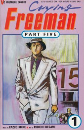 Crying Freeman (1992) - Part 5 -1- Chapter 12: Journey to Freedom, Part 1