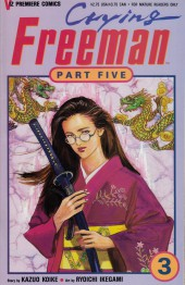 Crying Freeman (1992) - Part 5 -3- Chapter 12: Journey to Freedom, Part 3