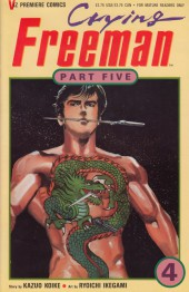 Crying Freeman (1992) - Part 5 -4- Chapter 12: Journey to Freedom, Part 4