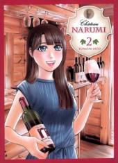 Château Narumi -2- Volume 2