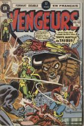 Les vengeurs (Éditions Héritage) -4849- Désunies, les maisons périssent !