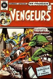 Les vengeurs (Éditions Héritage) -29- Cinq exécutions pour sauver demain !