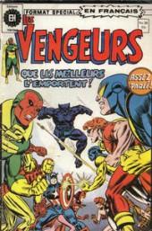 Les vengeurs (Éditions Héritage) -28- Les puissants Vengeurs
