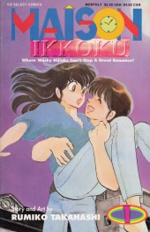 Maison Ikkoku (1993) -1- What are the neighors doing?