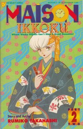 Maison Ikkoku part 2 (1994) -2- Knit-picking