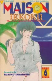 Maison Ikkoku part 2 (1994) -6- Mixed (up) doubles