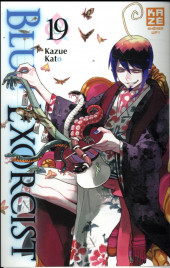 Blue Exorcist -19- Tome 19