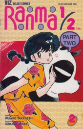 Ranma 1/2 Part 2 (1993) -2- Ranma 1/2 part 2 #2