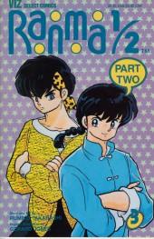 Ranma 1/2 Part 2 (1993) -3- Ranma 1/2 part 2 #3
