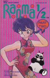 Ranma 1/2 Part 2 (1993) -7- Ranma 1/2 part 2 #7