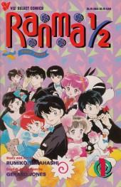 Ranma 1/2 Part 3 (1993) -1- Ranma 1/2 part 3 #1