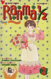Ranma 1/2 Part 3 (1993) -2- Ranma 1/2 part 3 #2