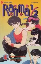 Ranma 1/2 Part 3 (1993) -4- Ranma 1/2 part 3 #4