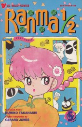 Ranma 1/2 Part 3 (1993) -5- Ranma 1/2 part 3 #5