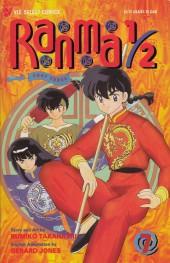 Ranma 1/2 Part 3 (1993) -7- Ranma 1/2 part 3 #7