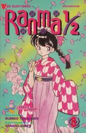 Ranma 1/2 Part 3 (1993) -8- Ranma 1/2 part 3 #8