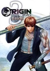 Origin (en japonais) -3- Volume 3