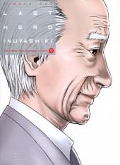 Last Hero Inuyashiki -9- Vol. 9