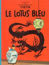 Tintin (Historique) -5C3bis- Le lotus bleu