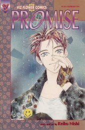 Promise (1994) -1- Promise