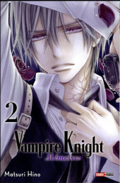 Vampire Knight - Mémoires -2- Tome 2