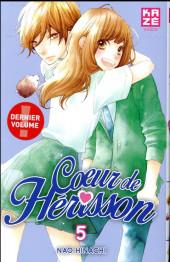Cœur de hérisson -5- Tome 5