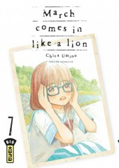 March comes in like a lion -7- Tome 7