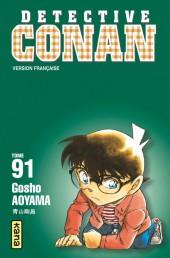 Détective Conan -91- Tome 91