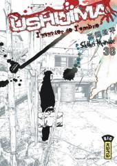 Ushijima - L'usurier de l'ombre -36- Tome 36