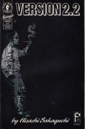 Version (1992) -10- Version 2.2