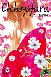 Chihayafuru -22- Tome 22