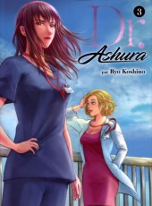 Dr. Ashura -3- Volume 3