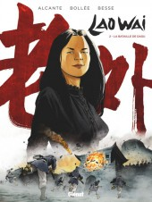 Laowai -2- La Bataille de Dagu