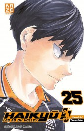 Haikyu !! Les As du Volley -25- Tome 25