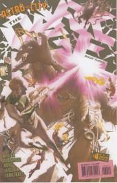 Astro City: Dark Age/Book Three (2009) -4- All the way down
