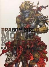 (AUT) Terada, Katsuya - Dragon Girl & Monkey King