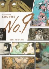 Les réveurs du Louvre -1- Louvre n.9 - Manga the 9th art Book 1