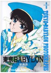 (AUT) CLAMP (en japonais) - Tokyo Babylon Photographs